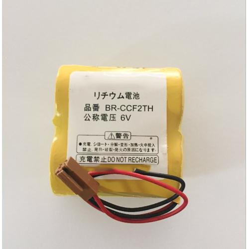 New PLC battery Panasonic BR-CCF2TE BR-CCF2TH 6 0V